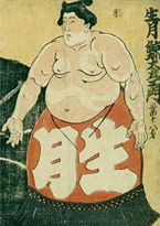 pictures of sumō wrestlers